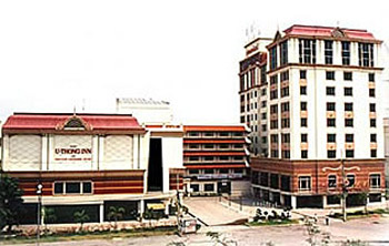 U-Thong Inn Executive Hotel and Conference Center Ayutthaya