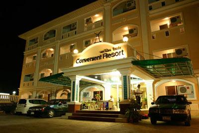 Convenient Resort Bangkok