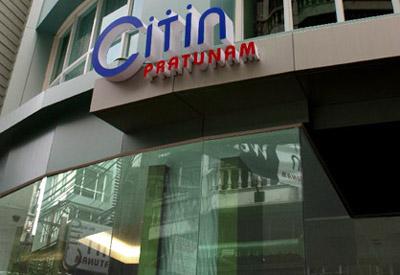Citin Pratunam Hotel Bangkok