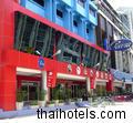Pratunam City Inn Hotel Bangkok